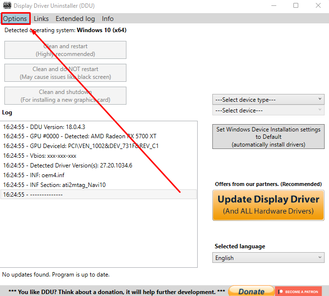 How to uninstall graphic card's driver in Windows 11 using display driver uninstaller(DDU).